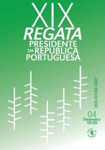 XIX Taça Presidente da República Remo em Caminha